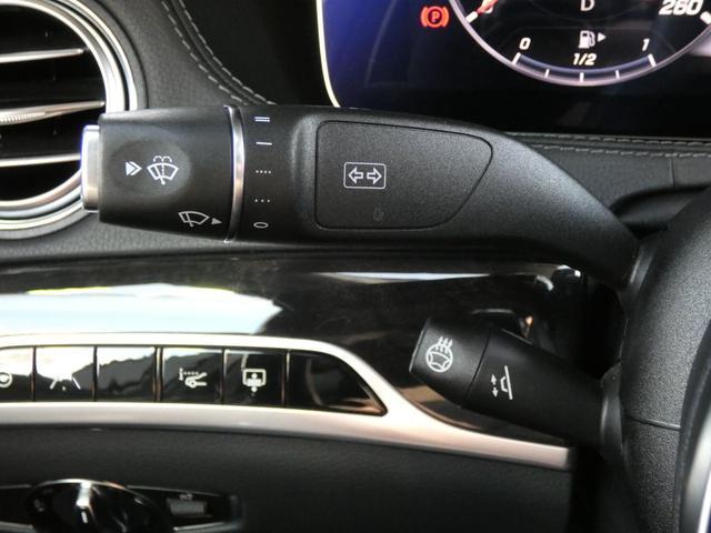 S400d 4マチックロング AMGラインプラス ショーファーPKG 後期 Mケア 左H 黒革 シートヒーター・ベンチレーター パノラマSR レーダーセーフティ 純正ナビ TV CD 360度カメラ Burmester HUD パワーテールゲート(47枚目)