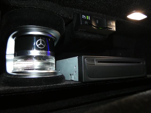 S400d 4マチックロング AMGラインプラス ショーファーPKG 後期 Mケア 左H 黒革 シートヒーター・ベンチレーター パノラマSR レーダーセーフティ 純正ナビ TV CD 360度カメラ Burmester HUD パワーテールゲート(52枚目)