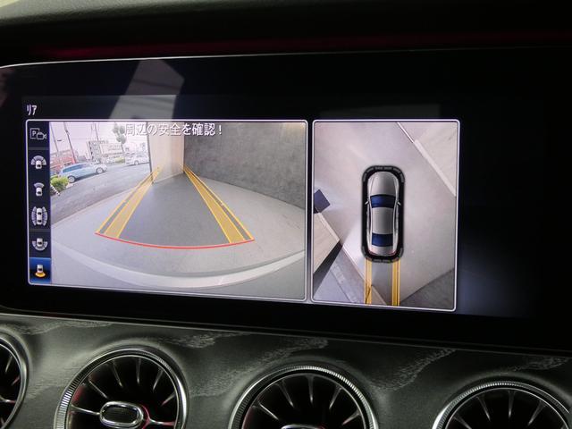 駐車の苦手な方でも安心の360度カメラ!パークトロニックセンサー(前後コーナーセンサー付)