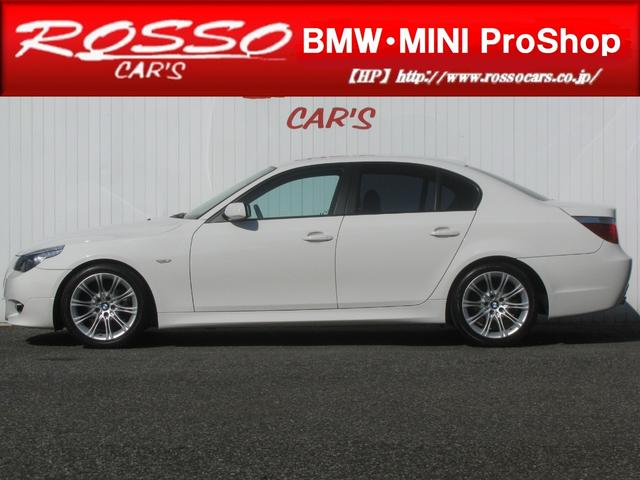 BMW BMW 525i Mスポーツパッケージ 1オーナー プッシュスタート