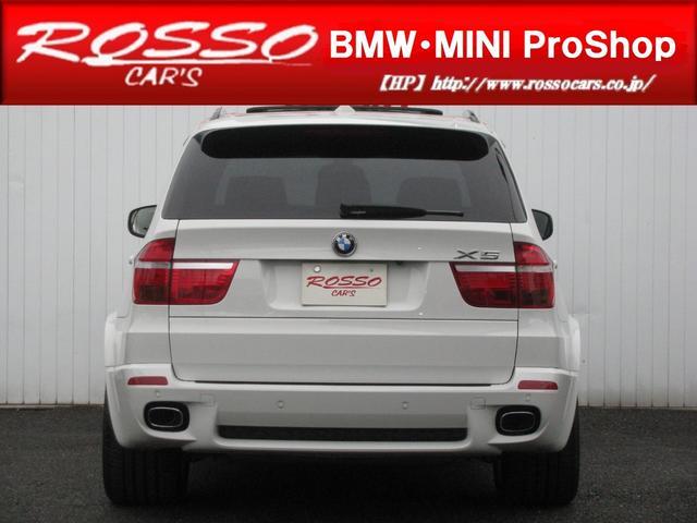 BMW BMW X5 4.8i Mスポーツパッケージ 左ハンドル ローダウン