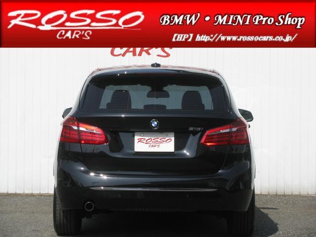 BMW BMW 218iアクティブツアラー ラグジュアリー インテリS