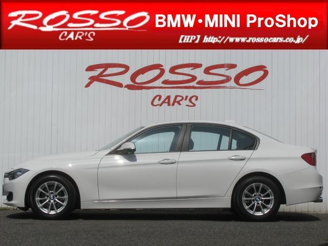 BMW BMW 320i コンフォートアクセス プッシュスタート HDDナビ