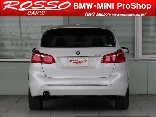 BMW BMW 218iアクティブツアラー ラグジュアリー コンP Pサポ