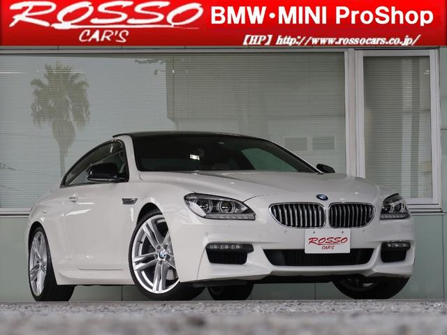 BMW BMW 650iクーペ Mスポーツ ベージュレザー 20インチアルミ