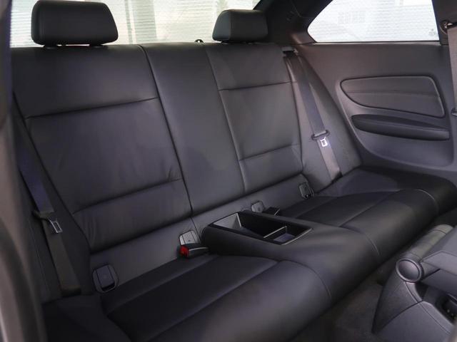 BMWのオプションスピーカーとしても有名な、ハーマンカードンを装着しています。