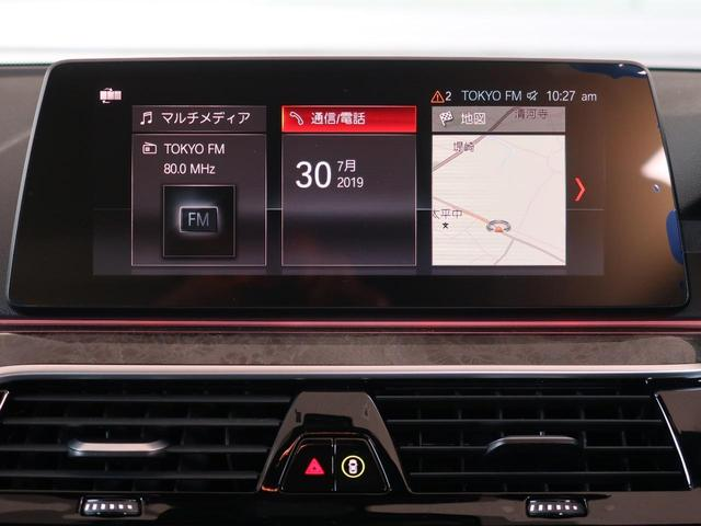 523dツーリング Mスポーツ ハイラインパッケージ(15枚目)