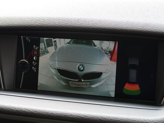 「BMW」「BMW X1」「SUV・クロカン」「埼玉県」の中古車34