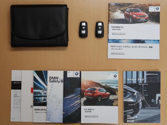 「BMW」「BMW X1」「SUV・クロカン」「埼玉県」の中古車40