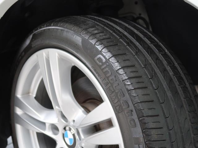 「BMW」「BMW X1」「SUV・クロカン」「埼玉県」の中古車54