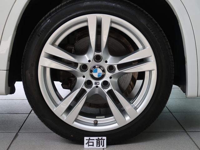 「BMW」「BMW X1」「SUV・クロカン」「埼玉県」の中古車55