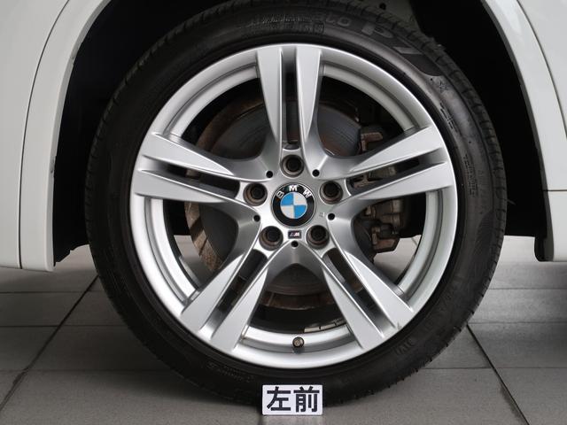 「BMW」「BMW X1」「SUV・クロカン」「埼玉県」の中古車56