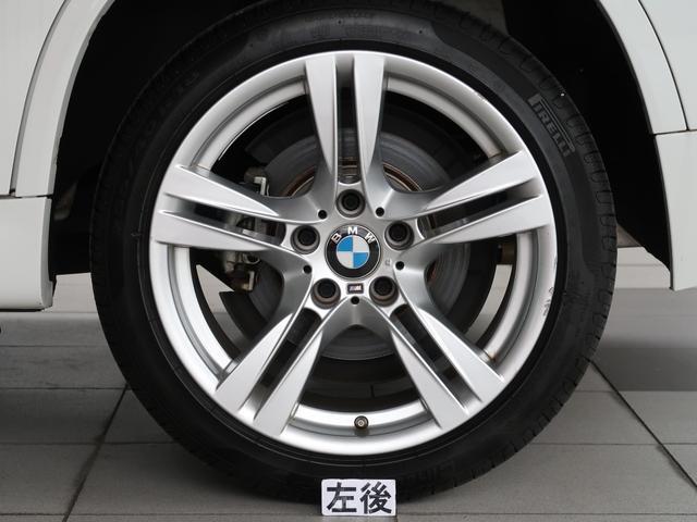 「BMW」「BMW X1」「SUV・クロカン」「埼玉県」の中古車59