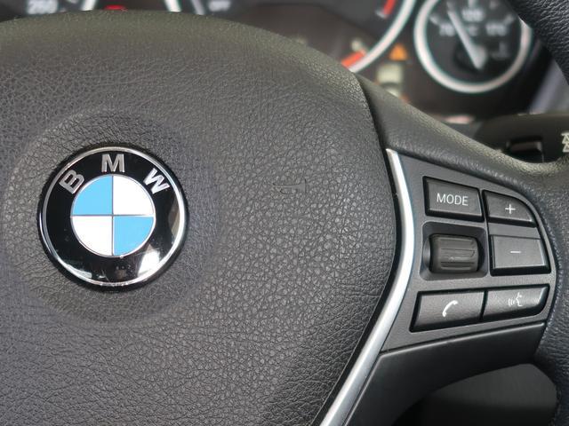 「BMW」「BMW」「セダン」「埼玉県」の中古車62