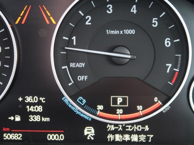 「BMW」「BMW」「セダン」「埼玉県」の中古車63