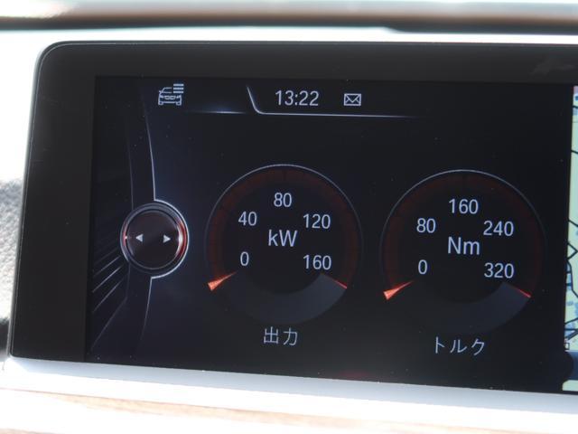 「BMW」「BMW」「セダン」「埼玉県」の中古車69
