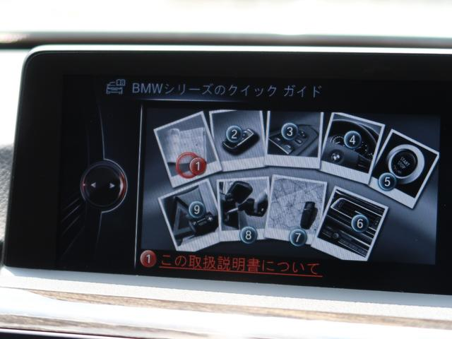 「BMW」「BMW」「セダン」「埼玉県」の中古車70