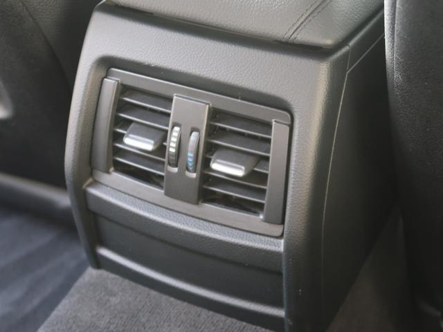 「BMW」「BMW」「セダン」「埼玉県」の中古車78