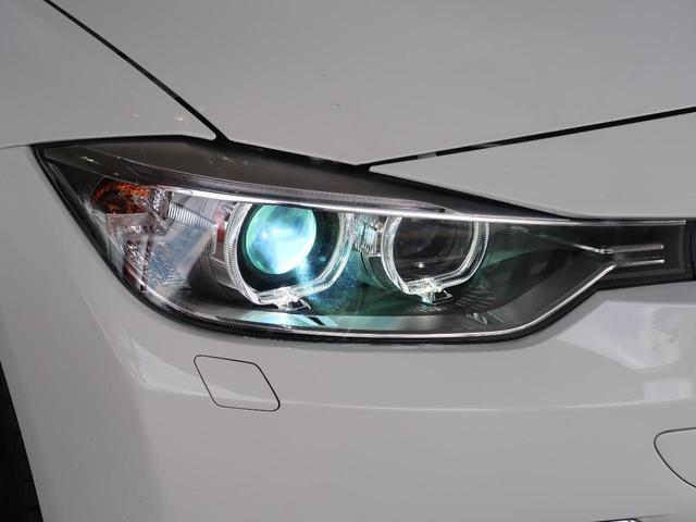 320i xDrive ラグジュアリー 希少4WD ブラックレザーシート 純正HDDナビ バックカメラ&リア障害物センサー シートヒーター コンフォートアクセス(6枚目)