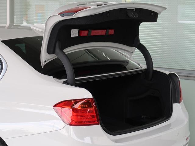 320i xDrive ラグジュアリー 希少4WD ブラックレザーシート 純正HDDナビ バックカメラ&リア障害物センサー シートヒーター コンフォートアクセス(8枚目)