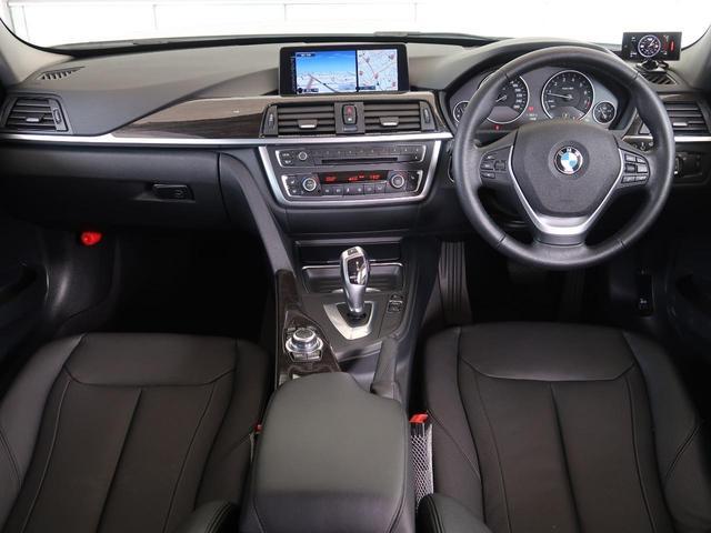 320i xDrive ラグジュアリー 希少4WD ブラックレザーシート 純正HDDナビ バックカメラ&リア障害物センサー シートヒーター コンフォートアクセス(11枚目)