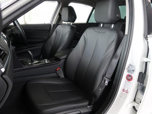 320i xDrive ラグジュアリー 希少4WD ブラックレザーシート 純正HDDナビ バックカメラ&リア障害物センサー シートヒーター コンフォートアクセス(12枚目)