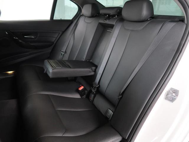 320i xDrive ラグジュアリー 希少4WD ブラックレザーシート 純正HDDナビ バックカメラ&リア障害物センサー シートヒーター コンフォートアクセス(13枚目)
