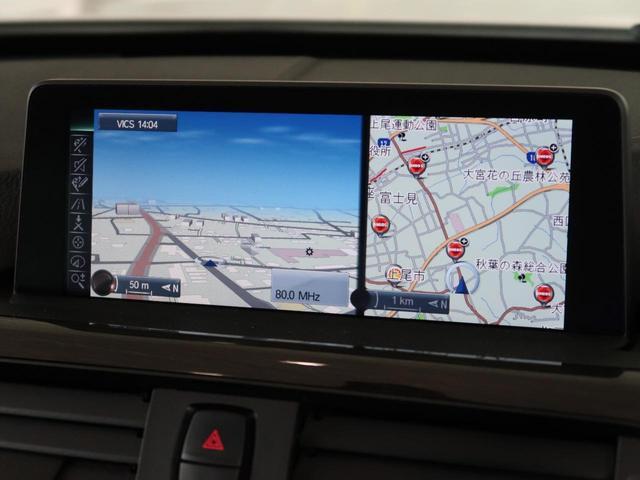 320i xDrive ラグジュアリー 希少4WD ブラックレザーシート 純正HDDナビ バックカメラ&リア障害物センサー シートヒーター コンフォートアクセス(15枚目)