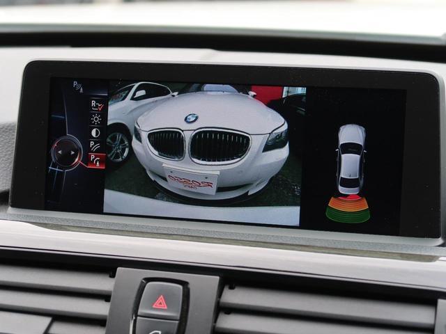 320i xDrive ラグジュアリー 希少4WD ブラックレザーシート 純正HDDナビ バックカメラ&リア障害物センサー シートヒーター コンフォートアクセス(16枚目)