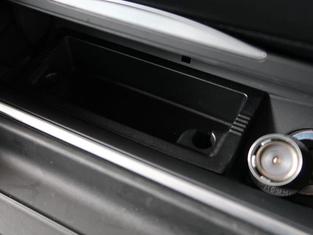 320i xDrive ラグジュアリー 希少4WD ブラックレザーシート 純正HDDナビ バックカメラ&リア障害物センサー シートヒーター コンフォートアクセス(18枚目)
