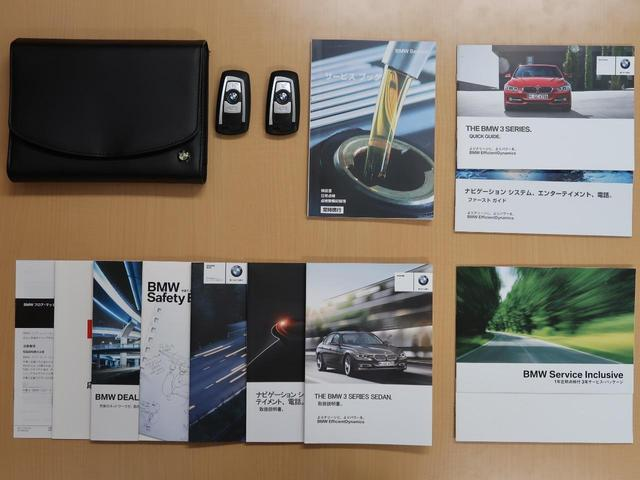 320i xDrive ラグジュアリー 希少4WD ブラックレザーシート 純正HDDナビ バックカメラ&リア障害物センサー シートヒーター コンフォートアクセス(20枚目)
