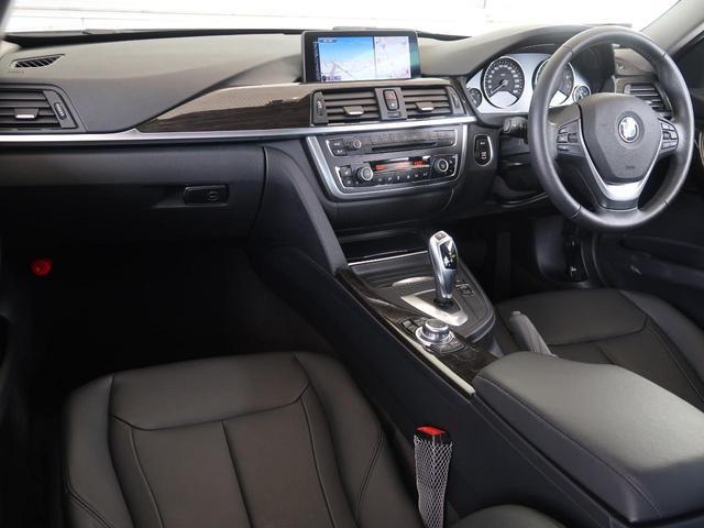 320i xDrive ラグジュアリー 希少4WD ブラックレザーシート 純正HDDナビ バックカメラ&リア障害物センサー シートヒーター コンフォートアクセス(31枚目)