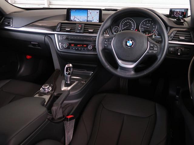 320i xDrive ラグジュアリー 希少4WD ブラックレザーシート 純正HDDナビ バックカメラ&リア障害物センサー シートヒーター コンフォートアクセス(32枚目)