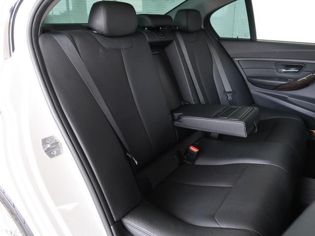 320i xDrive ラグジュアリー 希少4WD ブラックレザーシート 純正HDDナビ バックカメラ&リア障害物センサー シートヒーター コンフォートアクセス(34枚目)