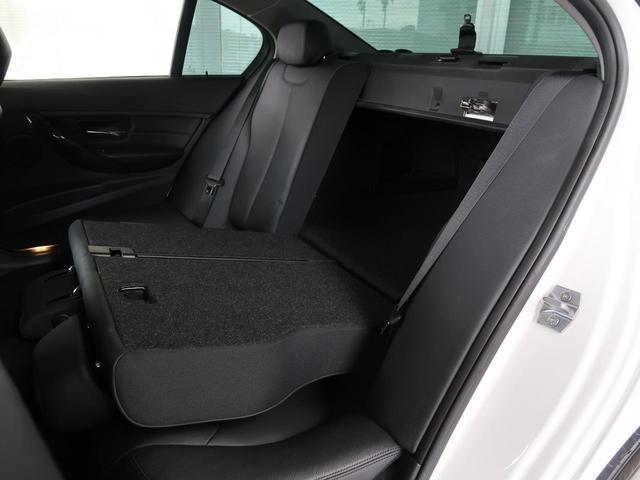 320i xDrive ラグジュアリー 希少4WD ブラックレザーシート 純正HDDナビ バックカメラ&リア障害物センサー シートヒーター コンフォートアクセス(35枚目)