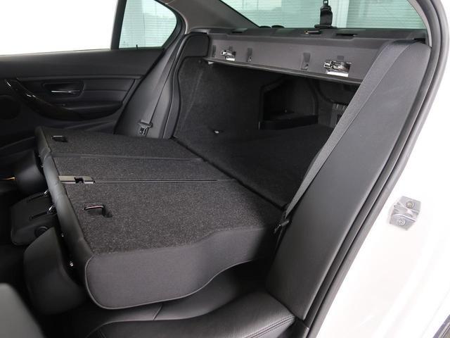 320i xDrive ラグジュアリー 希少4WD ブラックレザーシート 純正HDDナビ バックカメラ&リア障害物センサー シートヒーター コンフォートアクセス(36枚目)
