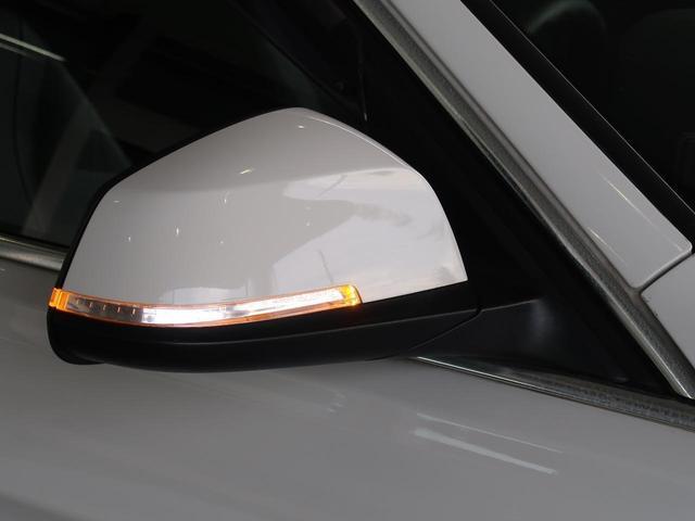320i xDrive ラグジュアリー 希少4WD ブラックレザーシート 純正HDDナビ バックカメラ&リア障害物センサー シートヒーター コンフォートアクセス(48枚目)