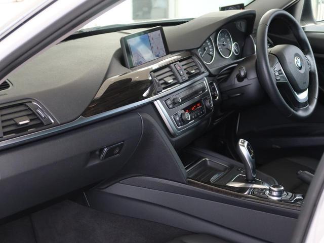 320i xDrive ラグジュアリー 希少4WD ブラックレザーシート 純正HDDナビ バックカメラ&リア障害物センサー シートヒーター コンフォートアクセス(51枚目)