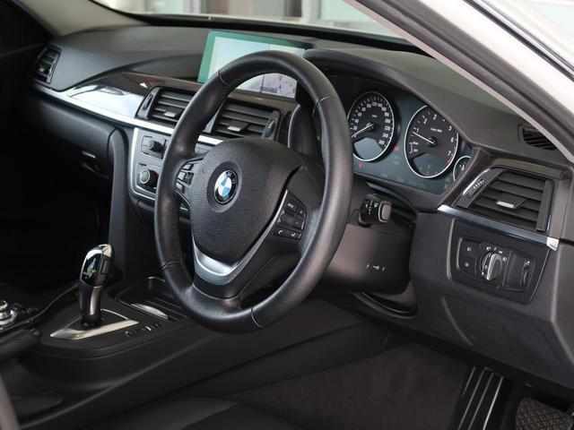 320i xDrive ラグジュアリー 希少4WD ブラックレザーシート 純正HDDナビ バックカメラ&リア障害物センサー シートヒーター コンフォートアクセス(52枚目)