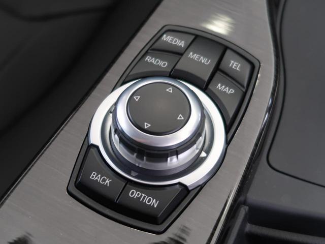 320i xDrive ラグジュアリー 希少4WD ブラックレザーシート 純正HDDナビ バックカメラ&リア障害物センサー シートヒーター コンフォートアクセス(53枚目)