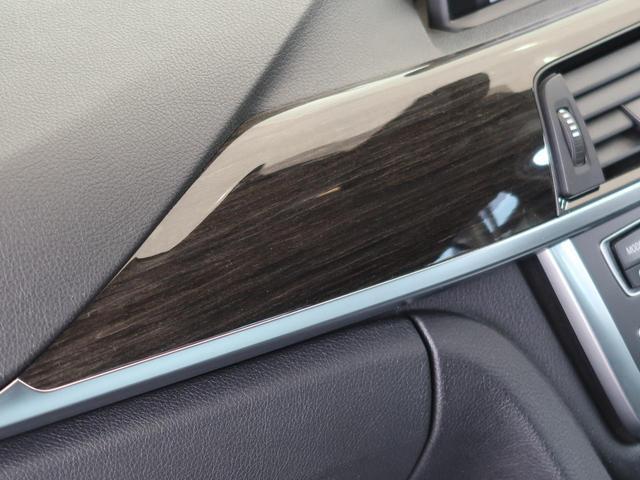 320i xDrive ラグジュアリー 希少4WD ブラックレザーシート 純正HDDナビ バックカメラ&リア障害物センサー シートヒーター コンフォートアクセス(54枚目)