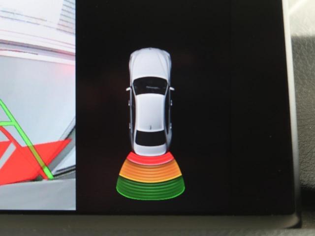 320i xDrive ラグジュアリー 希少4WD ブラックレザーシート 純正HDDナビ バックカメラ&リア障害物センサー シートヒーター コンフォートアクセス(56枚目)