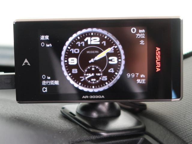 320i xDrive ラグジュアリー 希少4WD ブラックレザーシート 純正HDDナビ バックカメラ&リア障害物センサー シートヒーター コンフォートアクセス(57枚目)