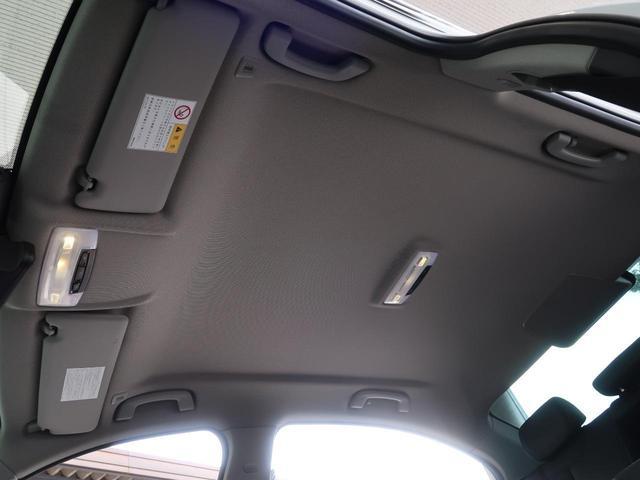 320i xDrive ラグジュアリー 希少4WD ブラックレザーシート 純正HDDナビ バックカメラ&リア障害物センサー シートヒーター コンフォートアクセス(58枚目)