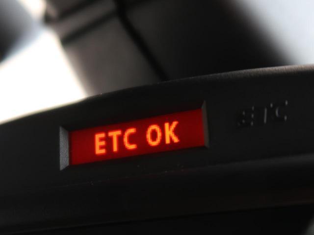 320i xDrive ラグジュアリー 希少4WD ブラックレザーシート 純正HDDナビ バックカメラ&リア障害物センサー シートヒーター コンフォートアクセス(59枚目)