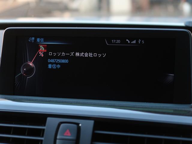 320i xDrive ラグジュアリー 希少4WD ブラックレザーシート 純正HDDナビ バックカメラ&リア障害物センサー シートヒーター コンフォートアクセス(60枚目)