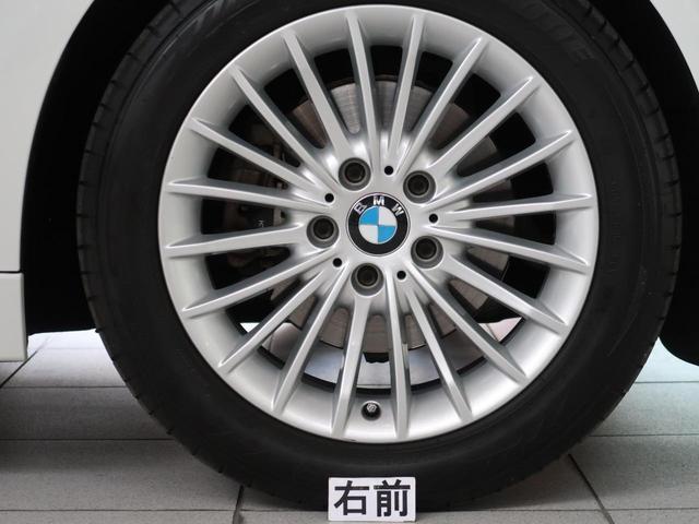320i xDrive ラグジュアリー 希少4WD ブラックレザーシート 純正HDDナビ バックカメラ&リア障害物センサー シートヒーター コンフォートアクセス(65枚目)