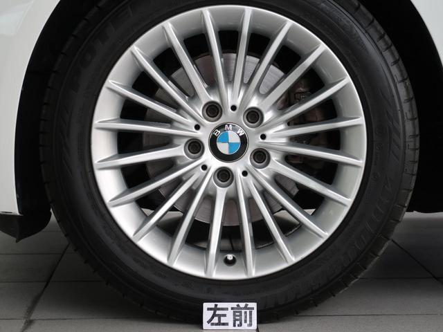 320i xDrive ラグジュアリー 希少4WD ブラックレザーシート 純正HDDナビ バックカメラ&リア障害物センサー シートヒーター コンフォートアクセス(66枚目)