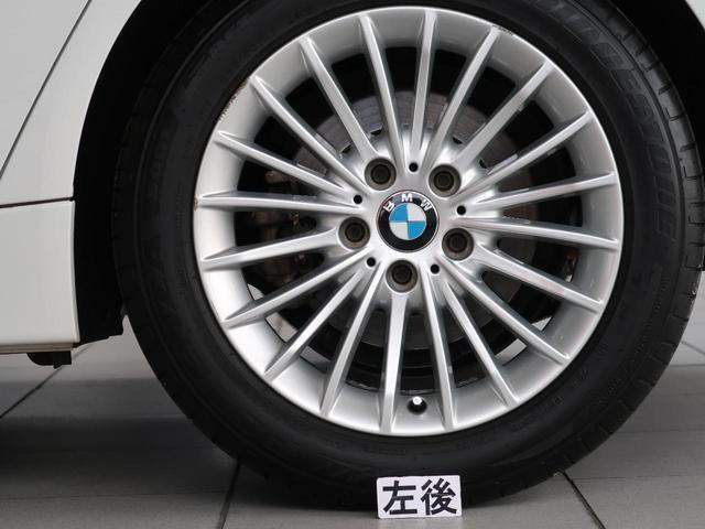 320i xDrive ラグジュアリー 希少4WD ブラックレザーシート 純正HDDナビ バックカメラ&リア障害物センサー シートヒーター コンフォートアクセス(69枚目)