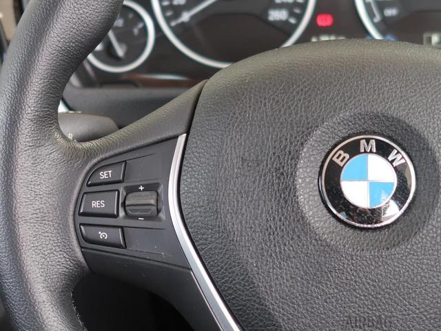 320i xDrive ラグジュアリー 希少4WD ブラックレザーシート 純正HDDナビ バックカメラ&リア障害物センサー シートヒーター コンフォートアクセス(71枚目)